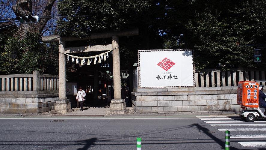 川越氷川神社とは
