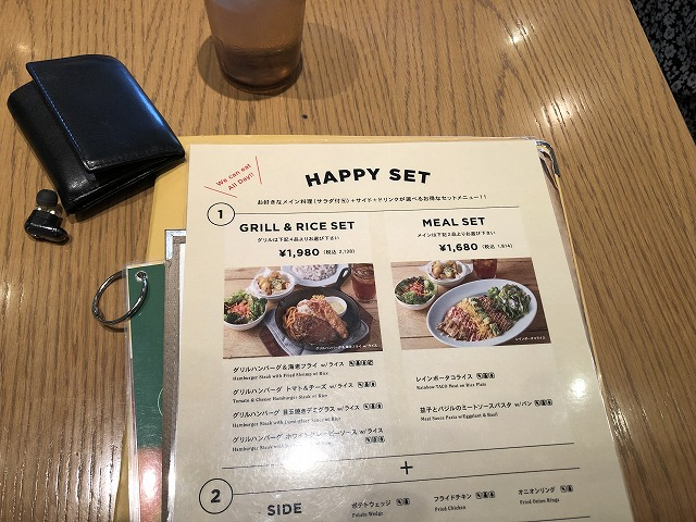 WIRED KITCHEN川越アトレマルヒロのHAPPYSET