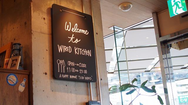 駅前にあるおしゃれカフェ「WIRED KITCHEN」でランチやディナーを楽しもう