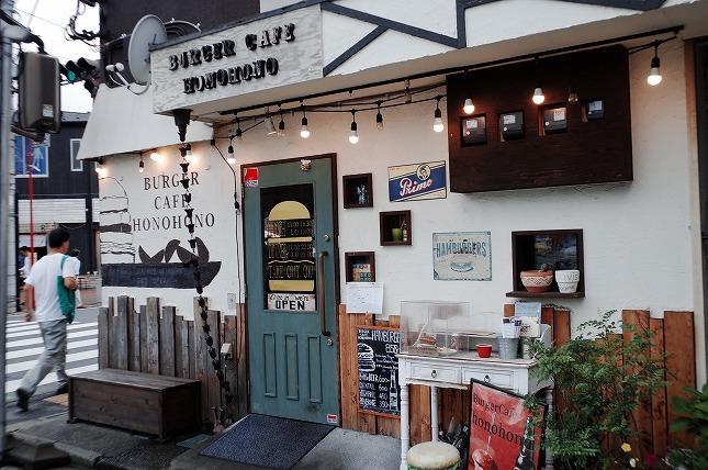 ハンバーガー専門店「Burgercafe honohono(バーガーカフェホノホノ)」
