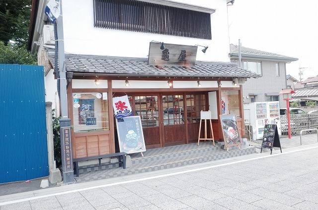 和菓子カフェ「亀屋十吉」