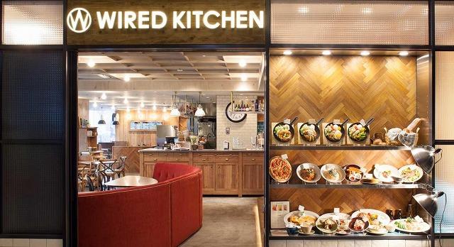 WIRED KITCHEN川越アトレマルヒロ|川越駅前にあるWi-Fiも完備したくつろげるおしゃれカフェ