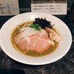 中華SOBA にぼ乃詩|化学調味料不使用のこだわり抜いたビターテイストのラーメン