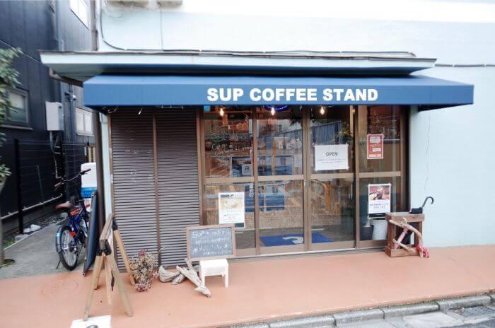 SUP COFFEE STAND(サップコーヒースタンド)