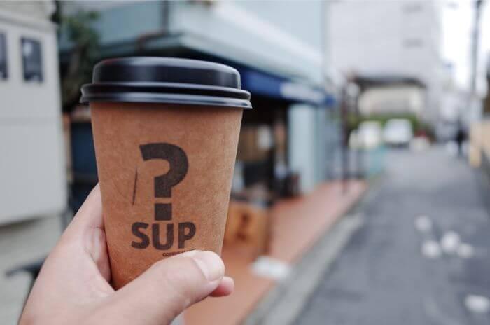 SUP COFFEE STAND