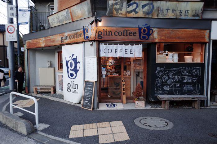 glin coffee(グリンコーヒー)
