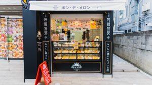 メロンパン専門店「BON DE MELON TOKYO(ボンデメロン)」