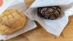 川越「ボンデメロン」のメロンパン