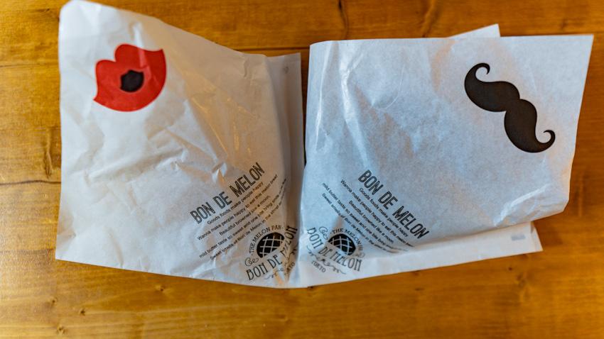 ボンデメロンのおしゃれな包み