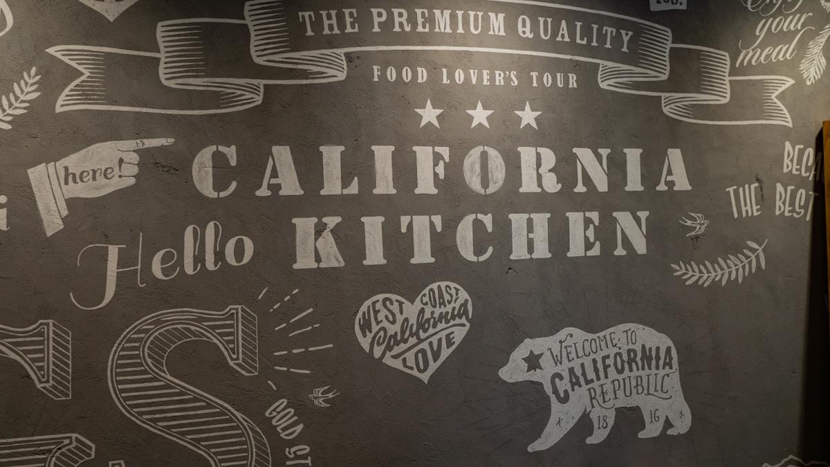 川越のカリフォルニアキッチンW